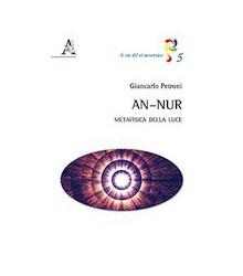 An–Nur