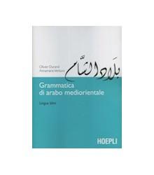 Grammatica di Arabo...