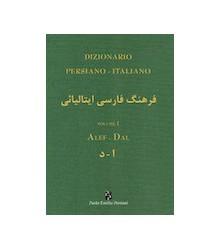 Dizionario Persiano – Italiano