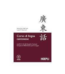Corso Di Lingua Cantonese