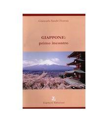 Giappone: Primo Incontro