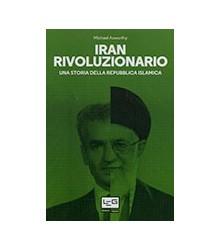 Iran Rivoluzionario