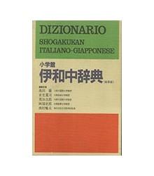 Dizionario Italiano-Giapponese