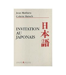 Invitation au Japonais