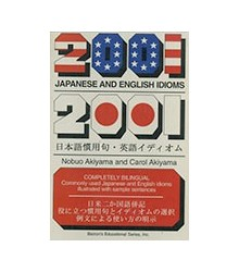 2001 Japanese and English...