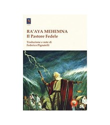 Ra'aya Mehemna