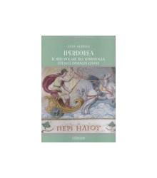 Iperborea. Il Mito Polare...
