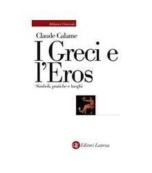I Greci e l'Eros