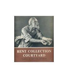 Rent Collection Courtyard