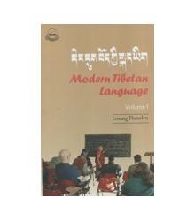 Modern Tibetan Language