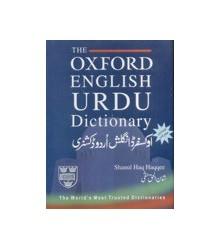 The Oxford English Urdu...