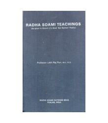 Radha Soami Teachings