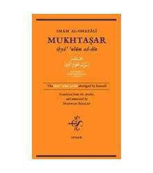 Mukhtaṣar Iḥyā' 'Ulūm Ad-Dīn