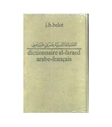 Dictionnaire Al-Faraed...