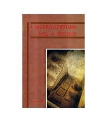 I Giudeo-Cristiani nel IV...