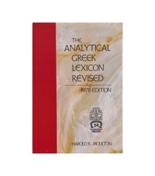 The Analytical Greek...