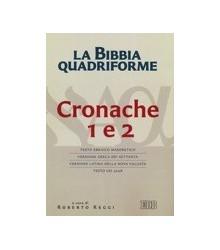 Cronache 1 e 2