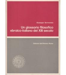 Un Glossario Filosofico Ebraico-italiano del XIII Secolo