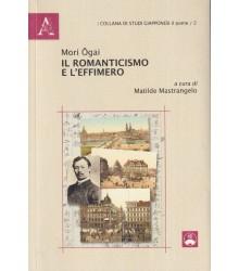 Il Romanticismo e l'Effimero