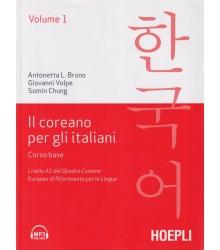 Il Coreano per gli Italiani
