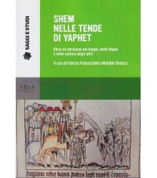 Shem nelle Tende di Yaphet