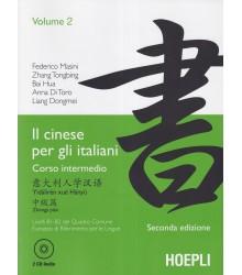 Il Cinese per gli Italiani...