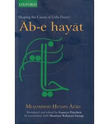 Āb-e ḥayāt