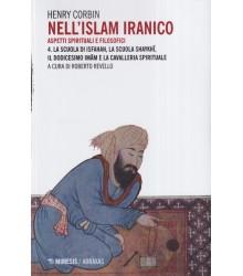 Nell'Islam Iranico