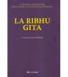 La Ribhu Gita