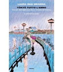 Tokyo Tutto l'Anno