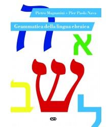 Grammatica della Lingua...