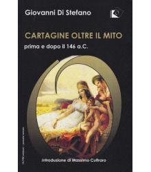 Cartagine oltre il mito