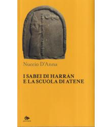 I sabei di Harrān e la Scuola di Atene