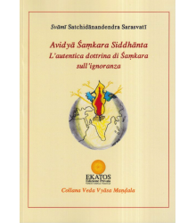 Avidyā Śaṃkara Siddhānta