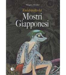 Enciclopedia dei Mostri...