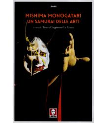 Mishima Monogatari