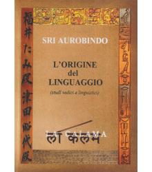 L'origine del linguaggio