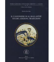 Il Canzoniere di Al-Ballanūbī