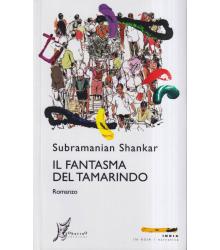 Il fantasma del Tamarindo