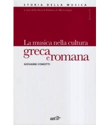 La musica nella cultura greca e romana