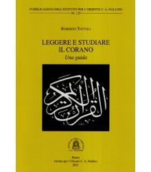 Leggere e studiare il Corano