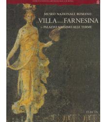 La Villa della Farnesina in...