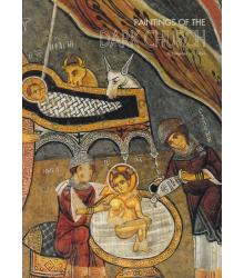 Paintings of the Dark Church
