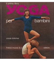 Il primo libro yoga