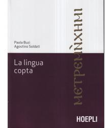 La lingua copta