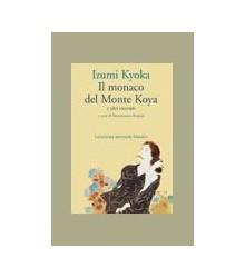 Monaco del Monte Koya (Il)